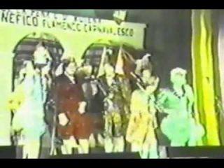 1984 Payasos
