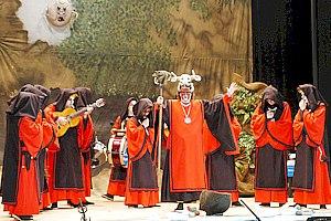 2004 Secta satánica cultural recreativa...