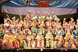 2006 Hecho en Cai