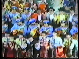 1985-una-senora-corrida