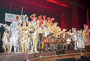 2001-el-museo