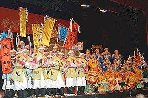 2003-el-gran-imperio